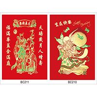 chinese birthday cards fold, chinese birthday cards fold, Birthday card